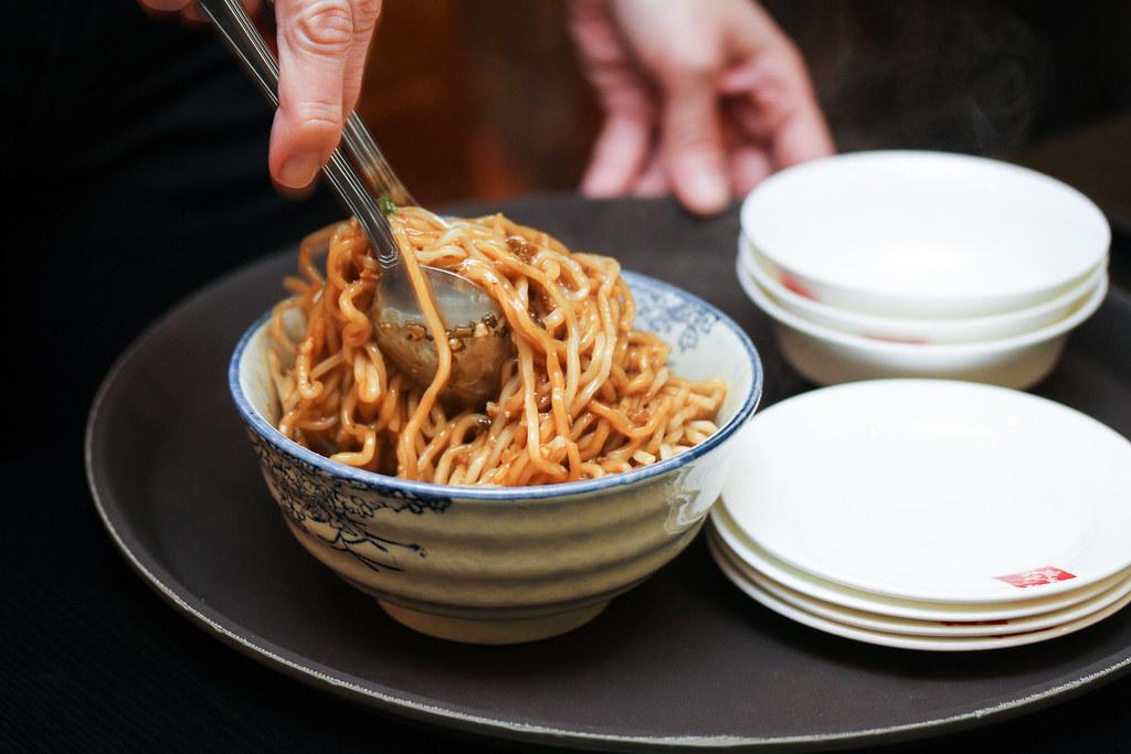 Tian Bao Szechuan Kitchen: Tian Bao Szechuan Dan Dan Noodle