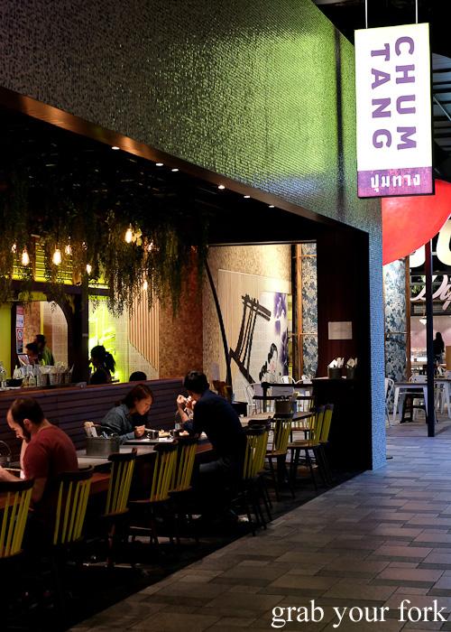 Dining area at Chung Tang, Chatswood