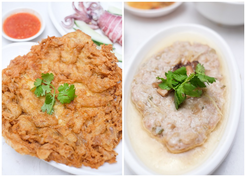 ChaoZhou Porridge: Fried Omelette with Radish & Steamed Minced Meat with Salted Fish