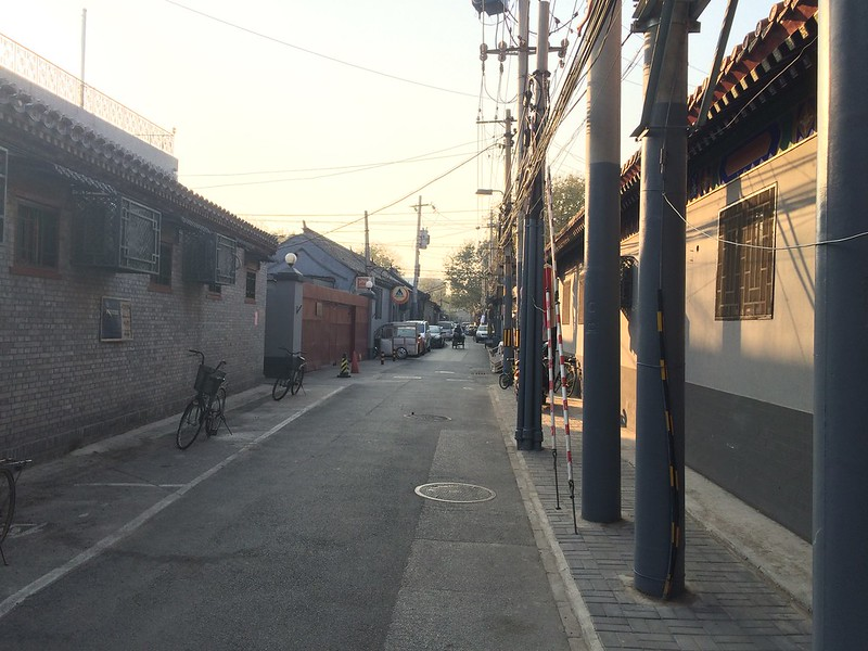 Hutong to the hostel.