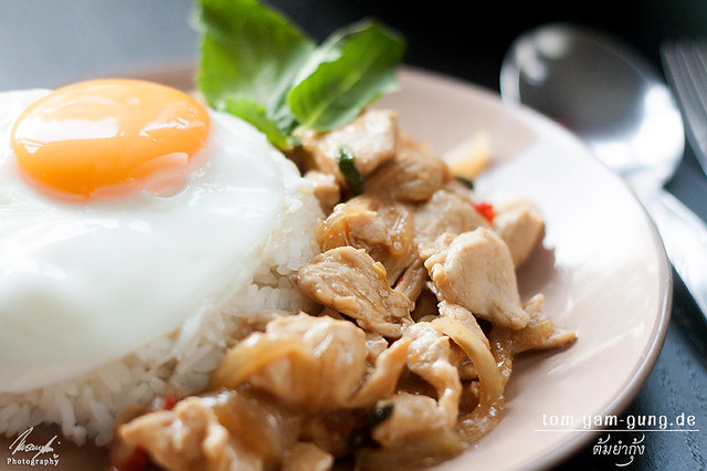 ผัดกระเพราไก่ (Pad Grapao Gai) Holy Basil Chicken