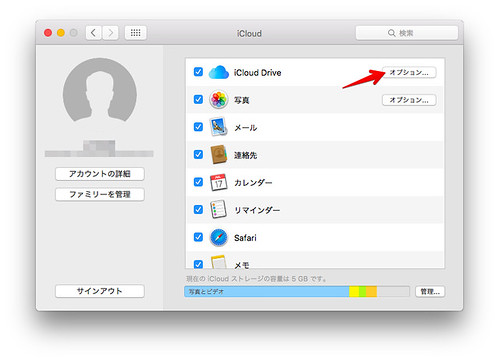 mac-photo-export013