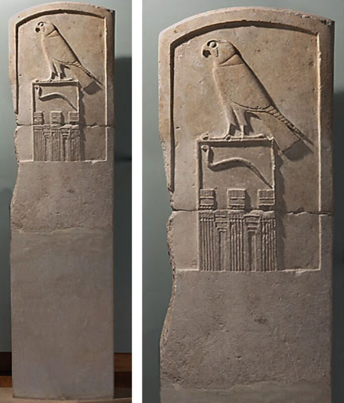 Stele of the Serpent King