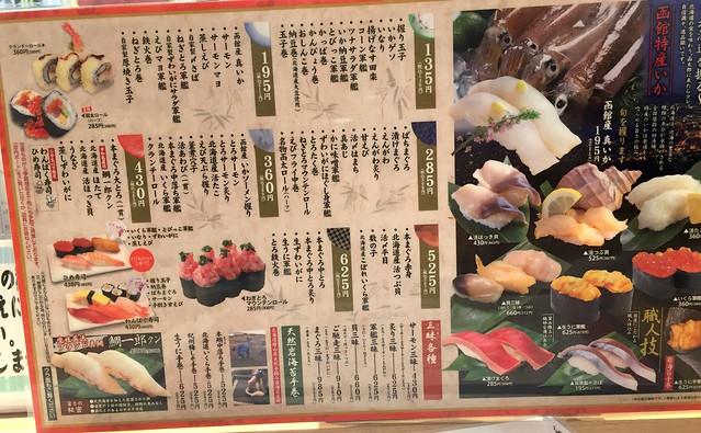 20151031函太郎