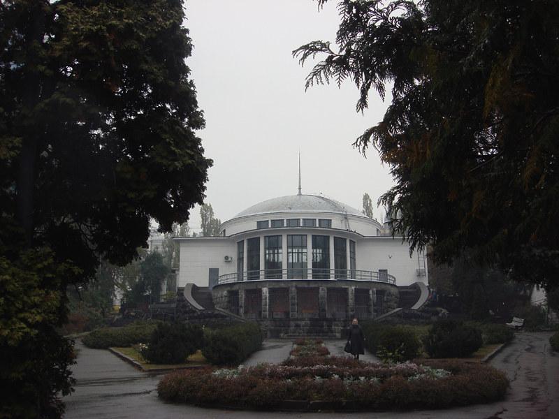 botanic garden kyiv