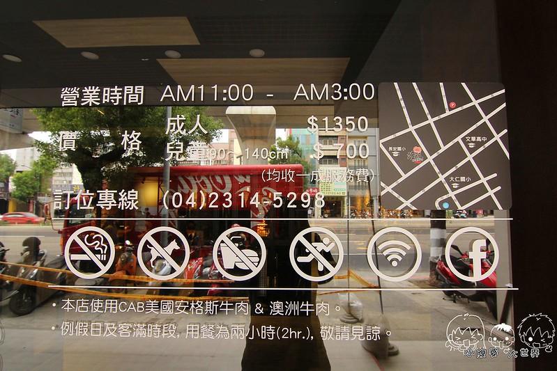 台中帝王蟹吃到飽1 008