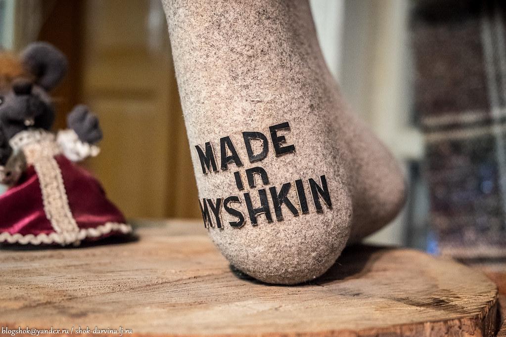 Myshkin-79