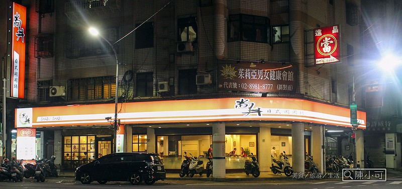 尚井日式涮涮鍋,火鍋燒烤吃到飽︱火鍋︱燒烤 @陳小可的吃喝玩樂