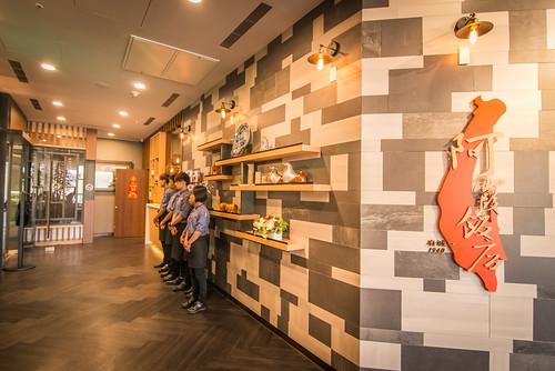 推薦~台南最棒的紅蟳米糕在這裡!阿霞飯店錦霞樓 (1)