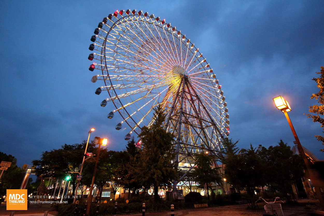 MDC-Japan2015-1112