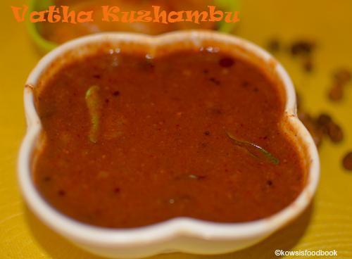 Vatha Kuzhambu Recipe | Sundakkai Vatha Kuzhambu | Turkey
