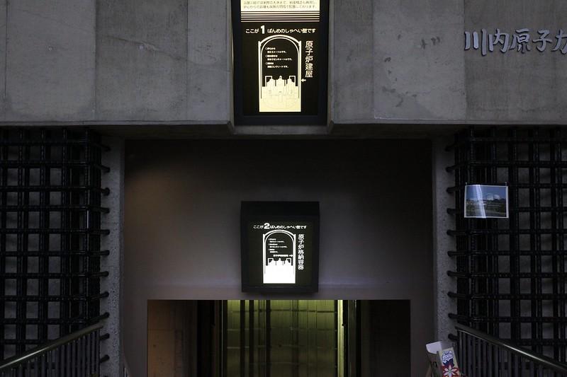 2015Kagoshima095