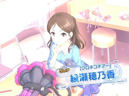 starlightStage_honoka_151013