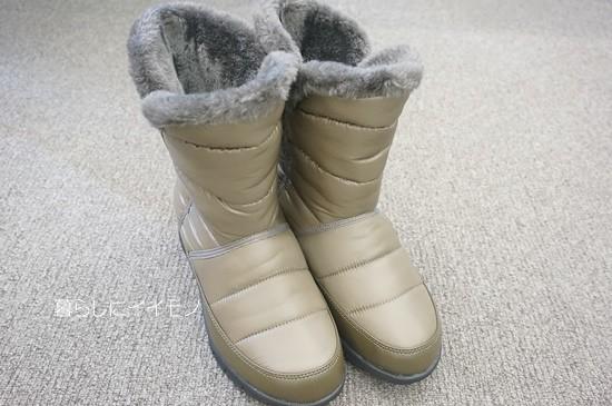 snowboots20151