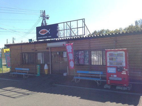 hokkaido-esashi-kaisenkobo-esashimaru-outside
