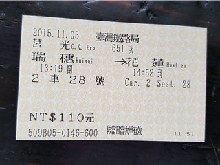2015-11-22-04