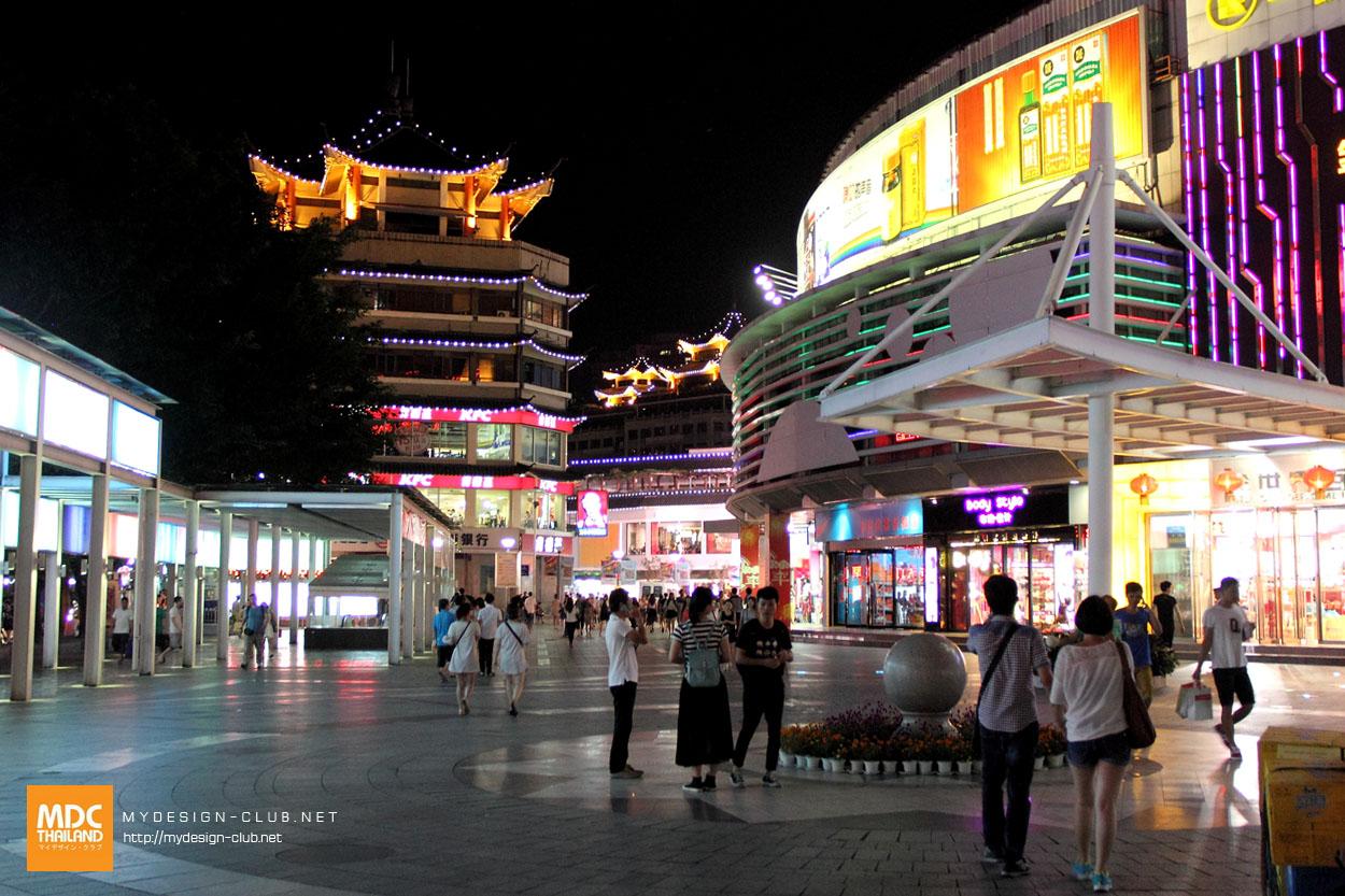 MDC-China-2014-160