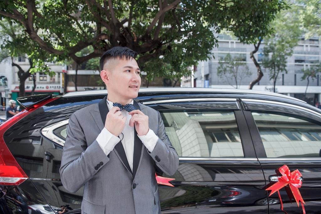 045台北國賓婚禮紀錄