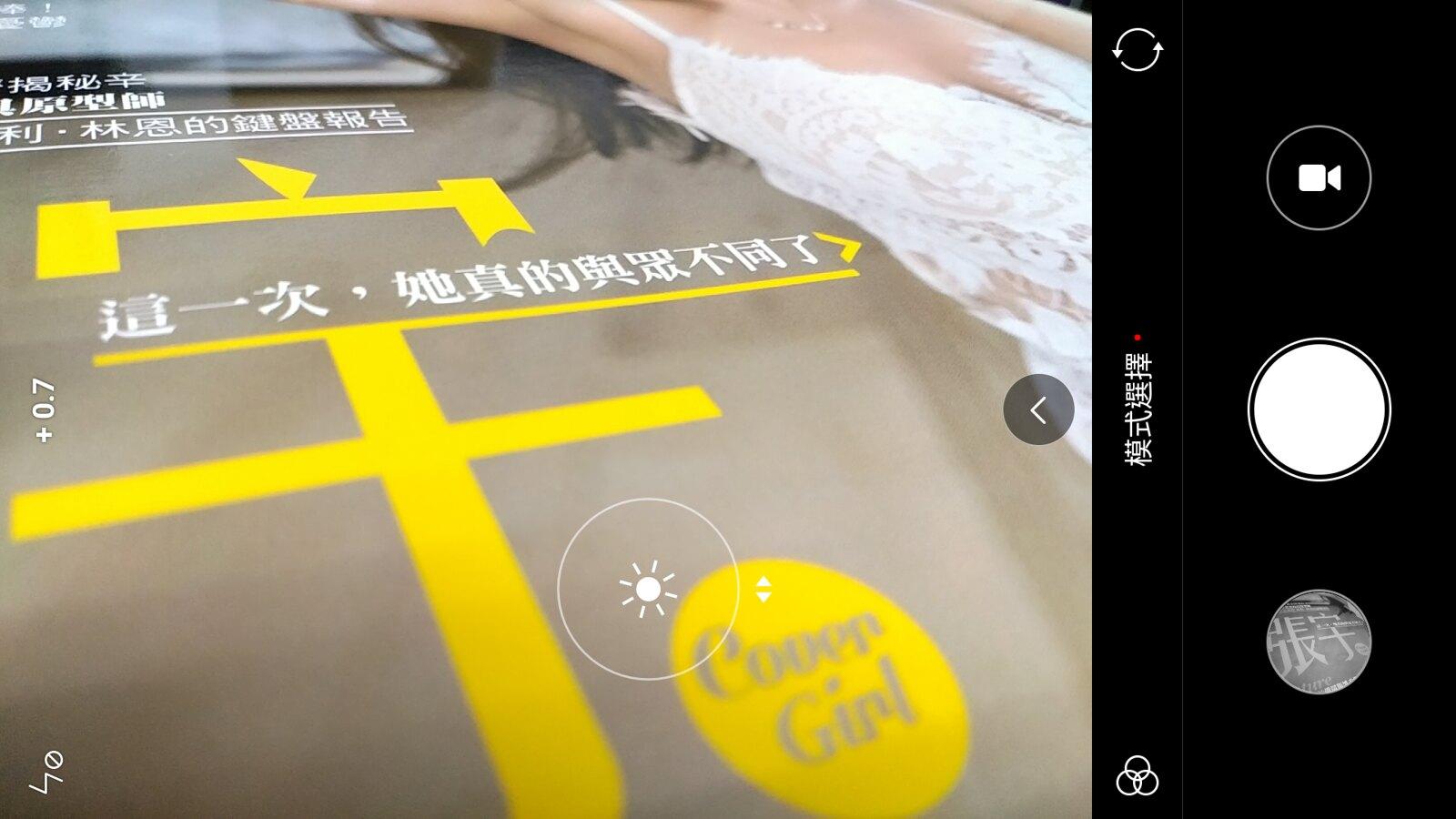 Screenshot_2016-11-23-22-32-43-124_com.android.camera