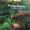 Well, yeah, it's in a magazine but it is true - #designmatters