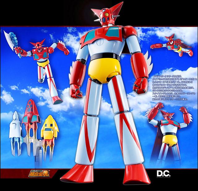 超合金魂GX-74《蓋特機器人》蓋特1號D.C版本! ゲッター1 D.C.