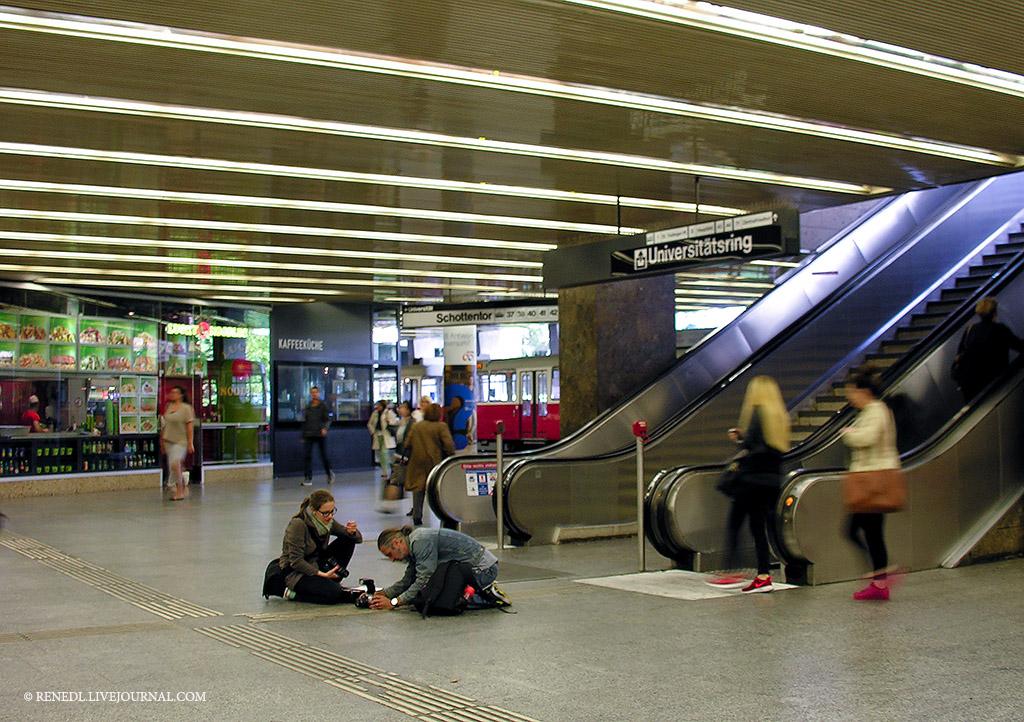 Wiener fotomarathon Renedl 18