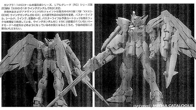RG Wing Gundam EW Revealed!