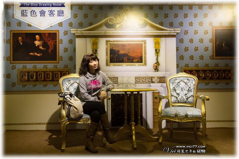 茶博物館043