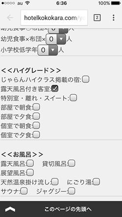 ishikawakyakushituroten003