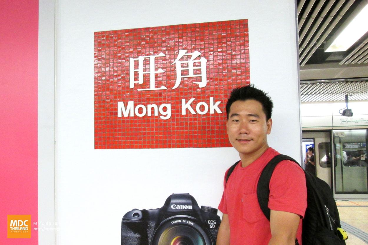 MDC-China-2014-068