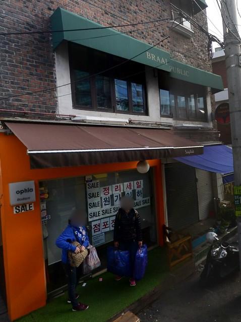 Braai Republic Store Front
