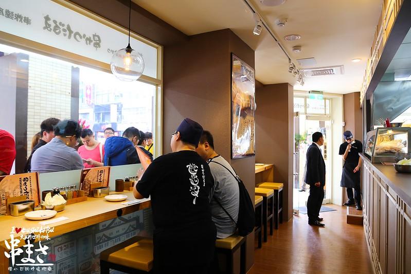 大阪新世界元祖串炸達摩台北店(中山長安)