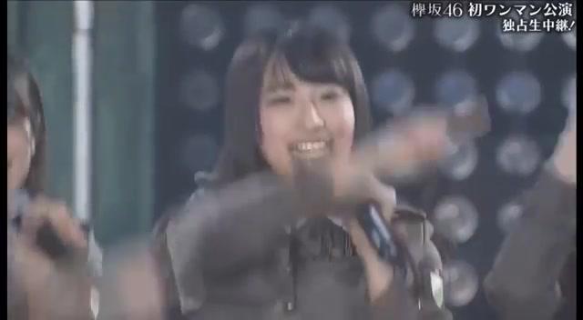 【欅坂46】けやき坂46 誰よりも高く跳べ!LIVE 182