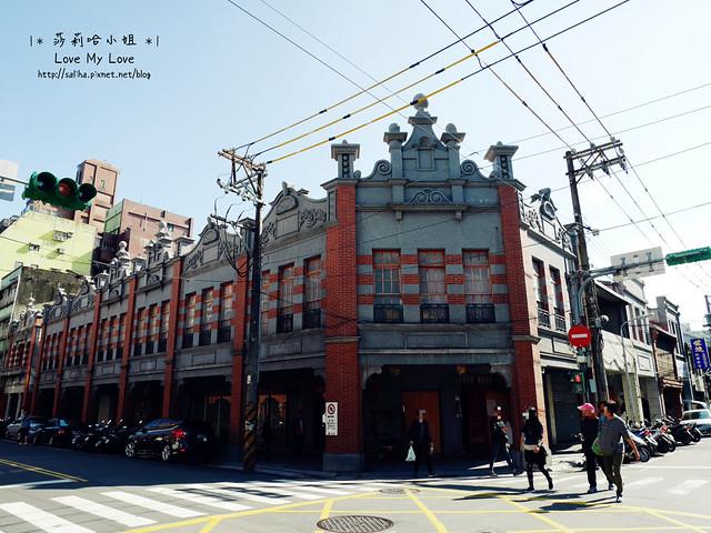 台北景點迪化街一日遊 (30)