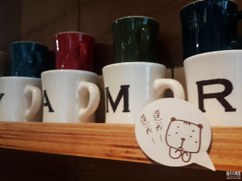 雲林芒果咖啡館67