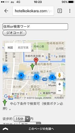 kyotoninpukekkonshiki008