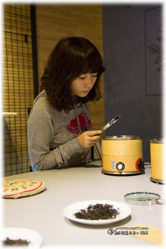茶博物館067