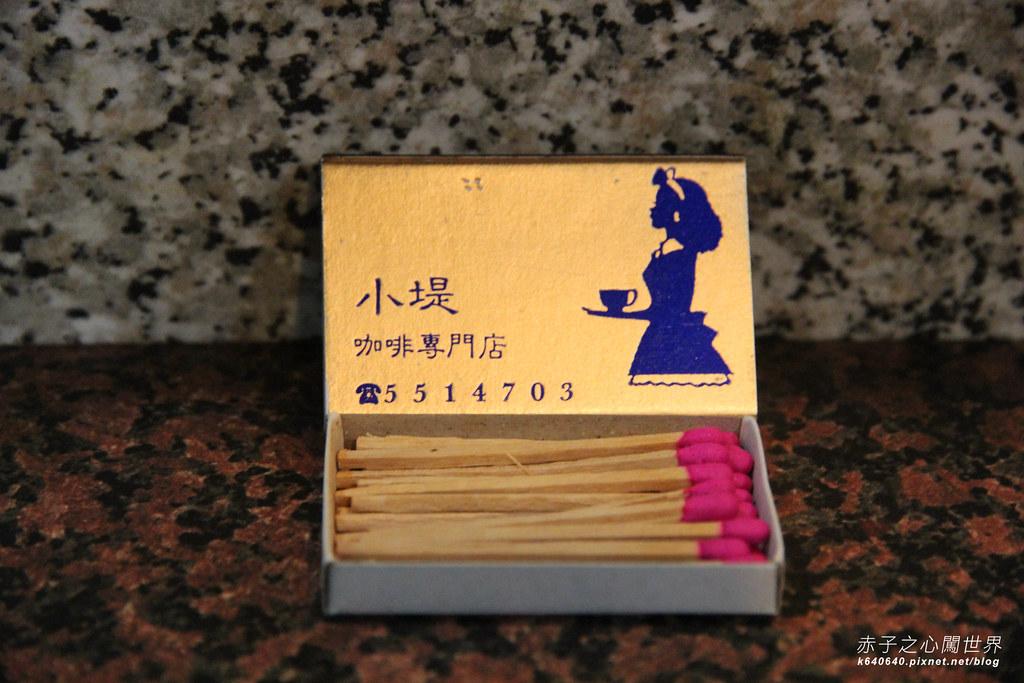 高雄鹽埕區小堤咖啡27