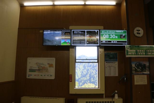 2014-09-06_00194_立山剱岳.jpg