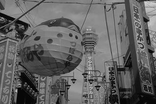 'Shin-Sekai' area, Osaka on OCT 31, 2015 (6)