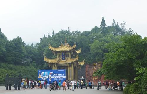 CH-Emeishan-jr1-Village (4)