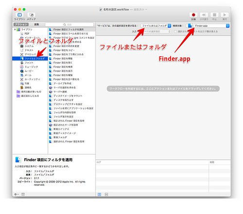 mac-photo-export006
