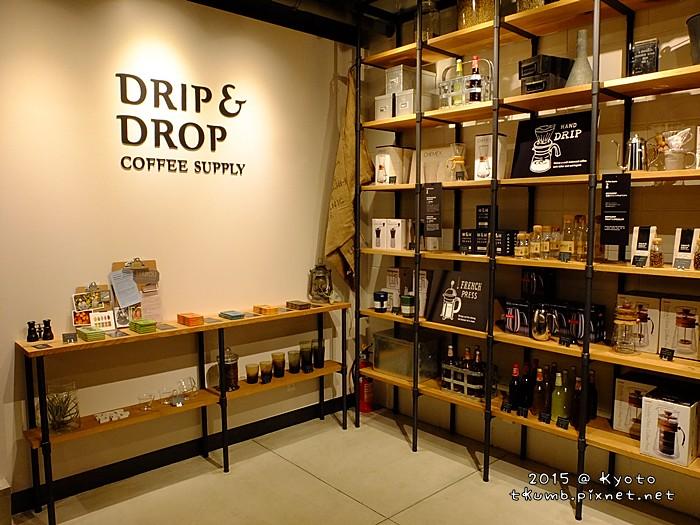 2015-10drpdrp (4).JPG