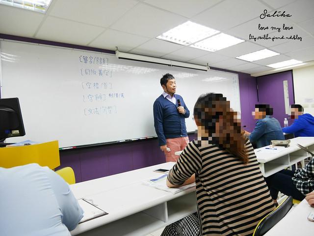 多益考試英語英文補習班保證班 (24)