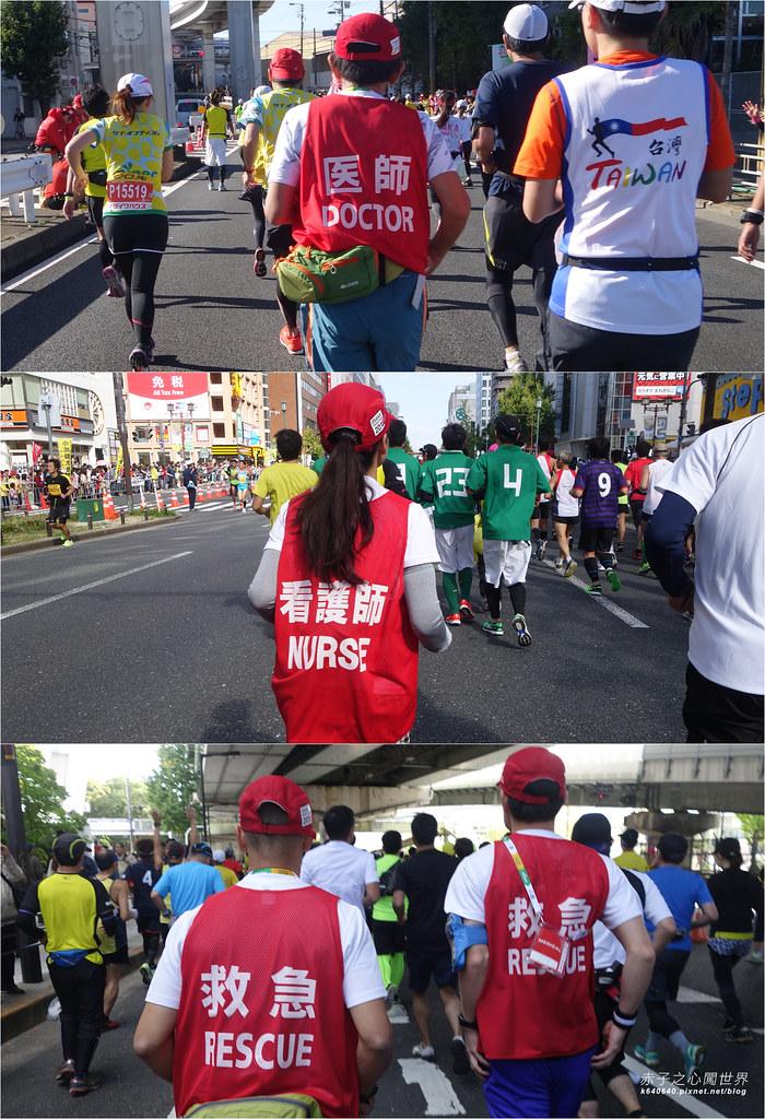 拼圖-大阪馬拉松-急救人員