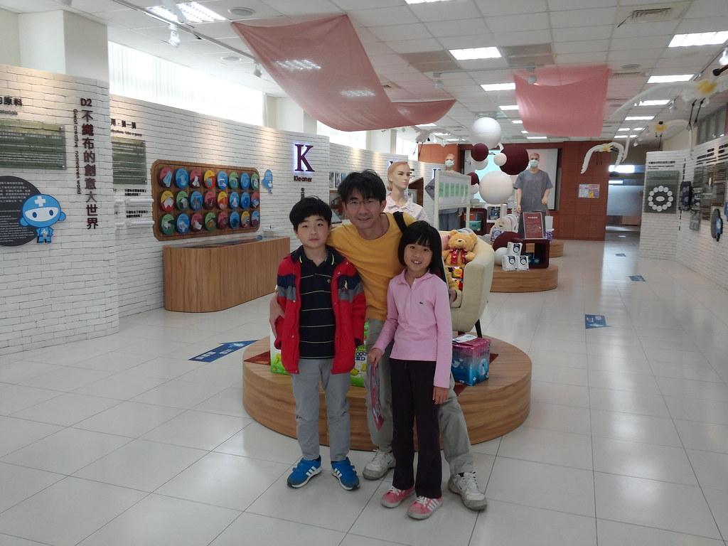 台南市將軍區康那香不織布創意王國(52)