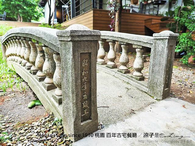 House+Cafe since 1910 桃園 百年古宅餐廳 38
