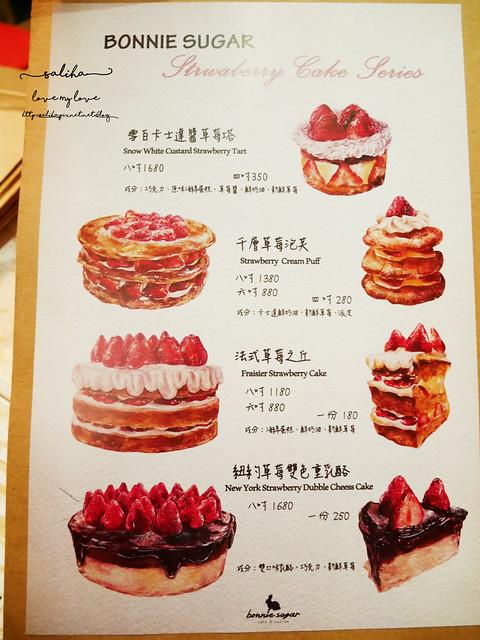Bonnie sugar善導寺站台北車站附近咖啡餐廳下午茶 (10)