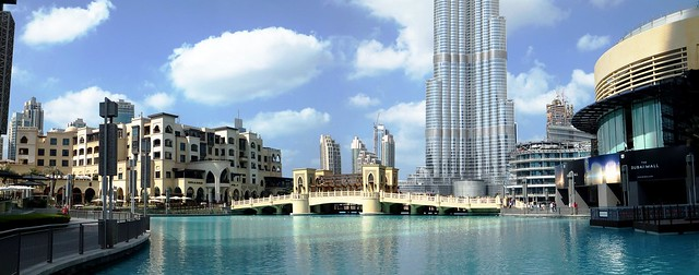 Dubai. Downtown. Am Lake Dubai. ©UdoSm