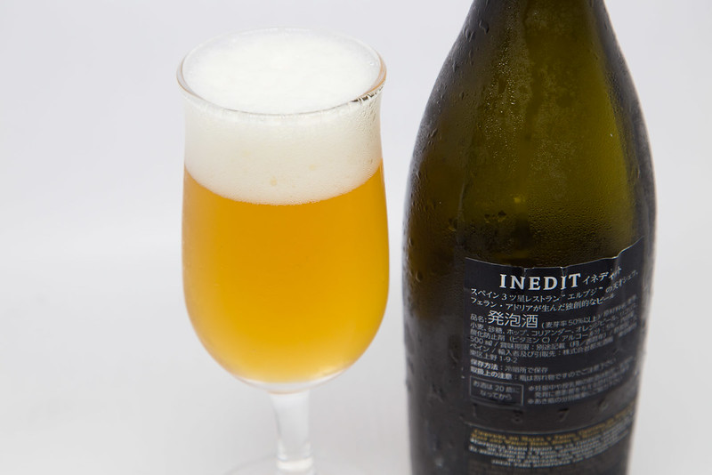 INEDIT-5